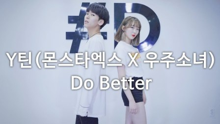 Y틴 (MONSTAX x  WJSN) - Do Better