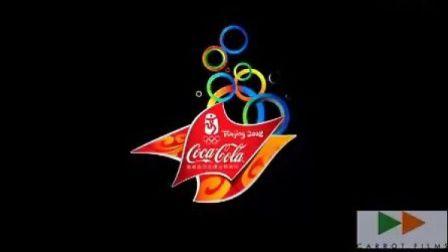 可口可乐    TVC---红萝卜制作
