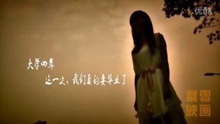 80 映画 - (墨斗先生)作品  铜陵学院毕业季 08会计2