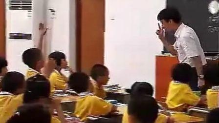 《认识时间》新课程广东省小学数学名师课堂课例示范
