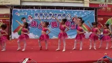 少儿舞蹈 《快乐舞台》 咸宁市春蕾艺术培训中心