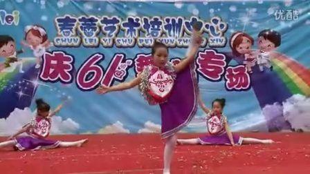 少儿舞蹈 《小背篓》 咸宁市春蕾艺术培训中心