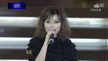 慕容晓晓-黄梅戏