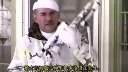 《装备与生存》编译:狙击教学4,冬季狙击