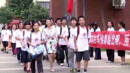武汉光谷实验中学2012届毕业典礼