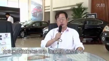 老陈说车:荣威950,总评72.5,算良好吧!