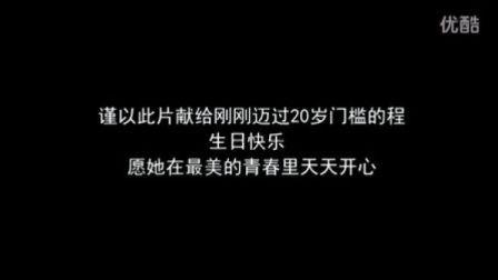 HBD to CK【20120629】