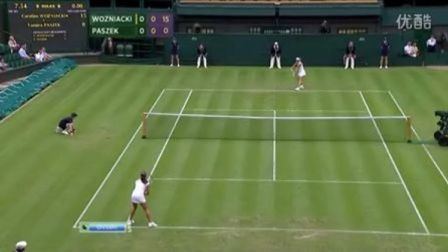 2012温布尔登网球锦标赛女单R1 沃兹尼亚奇VS帕斯泽克 (自制HL)