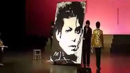 易术吧创意绘画MJ