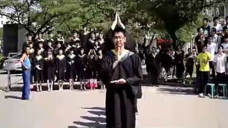 毕业雷人舞蹈:千年等一毁