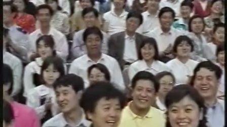 1994年104期综艺大观