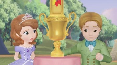 小公主苏菲亚: 野餐比赛开始了, 大奖是大奖杯。