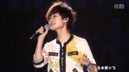 20120627李宇春奥迪之夜演出by玉米爱小飞