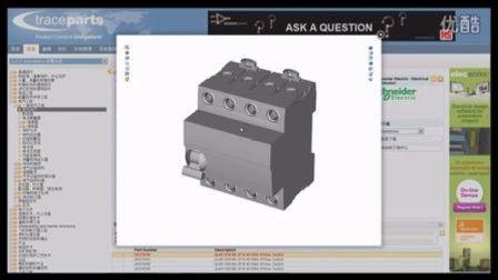 Inventor 接线端子 3D 模型下载: TraceParts 零件库
