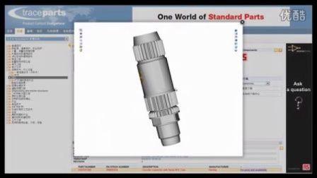 Inventor 网络设备 连接器 电源 开关 3D 模型下载: TraceParts 零件库