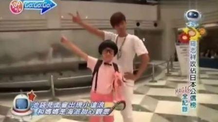 【百度祥琳吧】20120706娱乐百分百-罗志祥攻占日本公信榜MAGIC全纪录