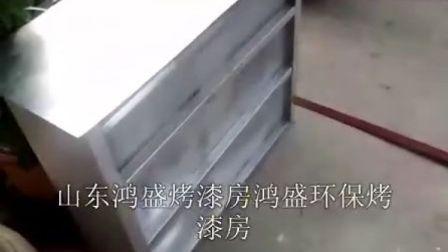 环保汽车烤漆房