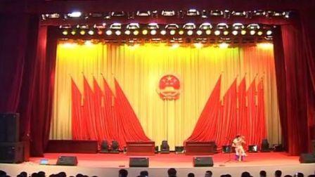 哈尔滨2011年度初任公务员毕业晚会