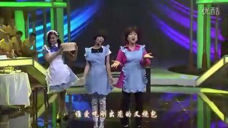 我爱我的祖国 2012 苏妙玲和朱咪咪合唱《叉烧包》120715 我爱我的祖国