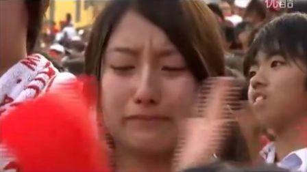 日本2011夏季甲子園感人紀錄片