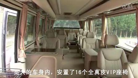 客车联盟网独家原创:安凯客车尊荣AK9细节大揭秘