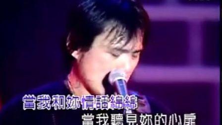 伍佰-超级大组曲(牵,亲,你,算,199,痛,一,我,与)