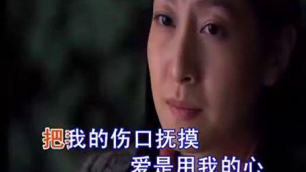 电视剧《一生只爱你》主题曲 - 《爱是你我》刀郎、王汉仪、云朵