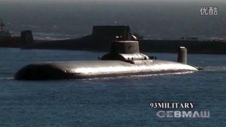 世界上最大的潜艇前苏联台风级核潜艇