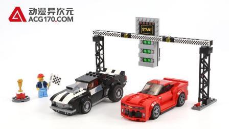 【动漫异次元】乐高积木LEGO 超级赛车 75874 雪佛兰科迈罗拉力赛