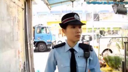 香港女警特辑