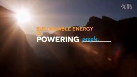 人人享有可持续能源