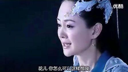 天涯明月刀 2012(全40集)28