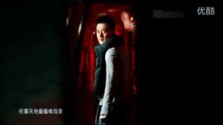林峯 等你回来 个人MV 回到三国 主题曲 片尾曲MV