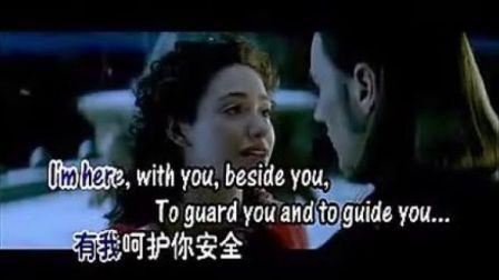"""All  I  Ask  Of  You  正是我所盼(""""剧院魅影"""" 选曲  英中字幕  英语版)"""