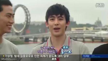 [KVCN维尼首站字幕组]120714.KBS2.演艺家中介.2PM.中字cut[精美特效]