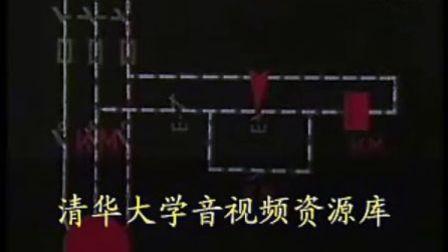 继电器接触器控制(上)(下)