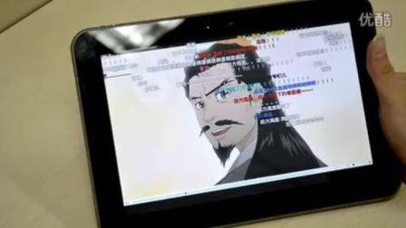 智器T30压力测试Bilibili在线弹幕视频