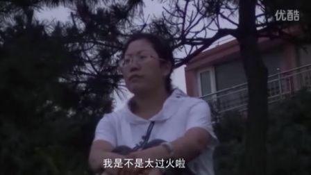 【拍客】励志微电影疯狂女拍客