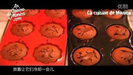 莫尼卡美食厨房:爆浆巧克力蛋糕