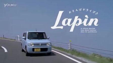 冈田将生×肘井美佳 铃木Lapin汽车广告 TVCM第2話「海へ」篇15秒 日本SUZUKI微型车