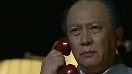 毛主席晚年留下八字命令, 直到现在都在遵守, 主席英明!