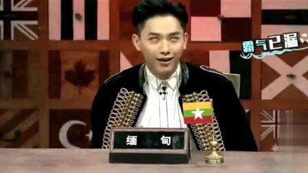 缅甸代表人OO重返非正式会谈, 他们的对话让oo翻起了白眼!