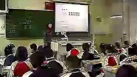 一年级数学 5个3加减 3个3小学一年级数学优质课公开课视频专辑