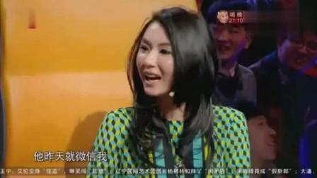 张柏芝: 我喜欢男主角皮肤黑一点的, 谢娜: 宋小宝啊, 笑趴了