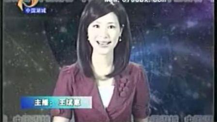 鄱阳电视新闻2012年7月29日