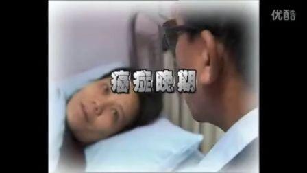"""""""抗癌明星""""白萍老师,晚期癌症创奇迹qq523892450 手机18677301097"""
