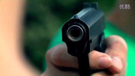 动作微电影《撞枪口》