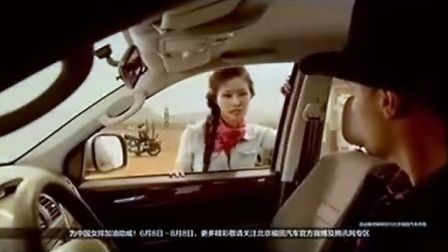 福田汽车拓路者1《15秒配音)