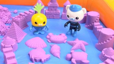 桐话时光亲子手工DIY 太空沙魔力沙建城堡-海底小纵队玩具