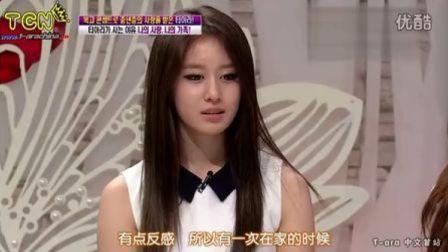 [TCN字幕组]120725 KBS2 余裕满满 T-ara特辑 高清中字